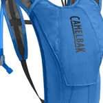 CamelBak 1122403000 HydroBak 50oz Carve Blue/Black